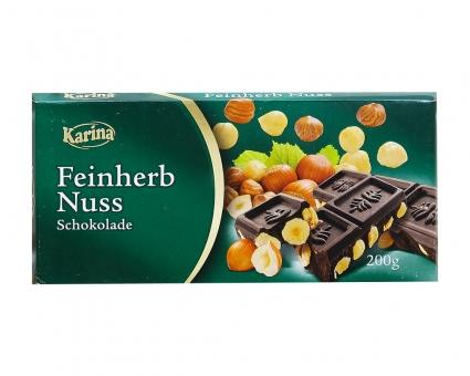 Шоколад чёрный с фундуком Karina Edel Zartbitter Nuss DARK, 200 г