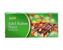 Шоколад молочный с фундуком Karina Edel Rahm Nuss MILK, 200 г