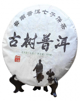 Чай Шен Пуэр Cai Zhe Jin Fei Ye (2014 г), 357 грамм