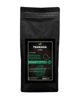 Кофе в зернах Teakava Ethiopia Djmmah, 1 кг (моносорт арабики)