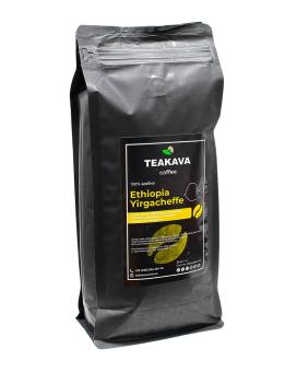 Кофе в зернах Teakava Ethiopia Yirgacheffe, 1 кг (моносорт арабики)
