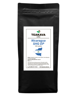 Кофе в зернах Teakava Nicaragua SHG EP, 1 кг (моносорт арабики)