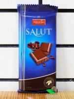 Шоколад Mauxion Salut Milk Chocolate