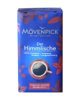 Кофе молотый Movenpick Der Himmlische, 500 грамм (100% арабика)