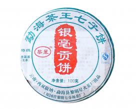 """Чай Шен Пуэр """"Серебряная звезда"""" (2015 г), 100 грамм"""