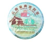 """Чай Шен Пуэр """"Зеленая Пагода"""" (2010 г), 357 грамм"""