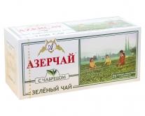 Чай зеленый с чабрецом Azercay, 2г*25 (в пакетиках)