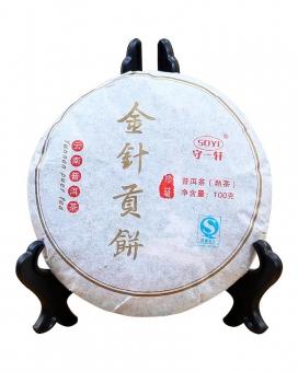 Чай Шу Пуэр JZQ Shouyixuan, 100 грамм