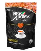 Nero Aroma Classic растворимый 500гр