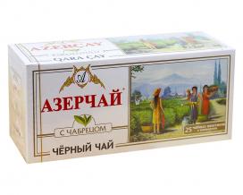 Чай черный с чабрецом Azercay, 2г*25 шт (в пакетиках)