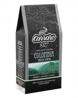 Colombia Carraro 250г молот.кофе
