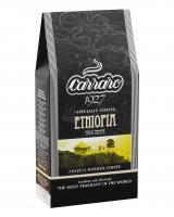 Кофе молотый Carraro Ethiopia, 250 г (моносорт арабики)