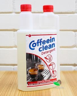 Средство для удаления кофейных масел Coffeein clean Detergent (жидкость), 1 л