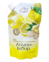 Джем плодово-ягодный Лимон-имбирь Emmi, 250 г