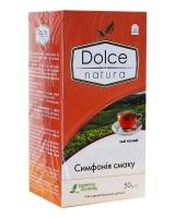 """Чай """"Dolce Natura"""" Симфония вкуса, 2г*25 шт (чёрный чай в пакетиках)"""