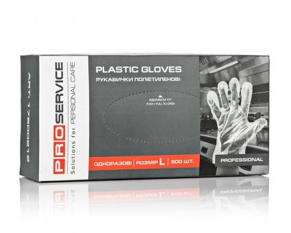 Полиэтиленовые одноразовые перчатки, 500 шт