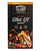 Масло оливковое первого отжима для гриля Extra Virgin Olive Oil OLIMP CRAFT, 5 л