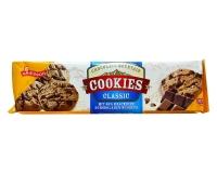 Печенье с шоколадной крошкой Griesson Cookies Classic, 150 г