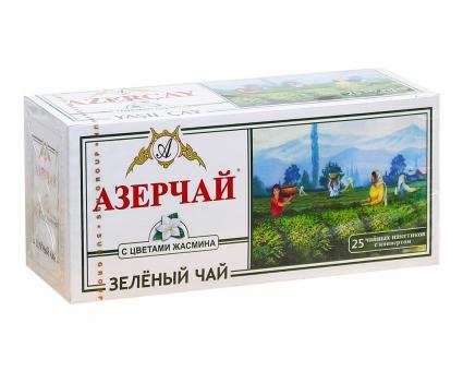 Чай зеленый с жасмином Azercay, 2г*25 (в пакетиках)