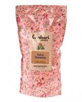 Кофе в зернах Cagliari Туринский шоколад, 1 кг