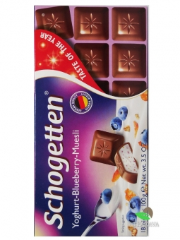Шоколад Schogetten Yoghurt Blueberry Muesli, 100 г