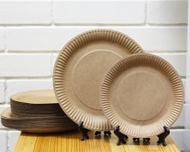 Тарелка одноразовая бумажная крафт d18 см, 50 шт