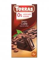 Шоколад черный без сахара, без глютена TORRAS с кофе 52%, 75 г