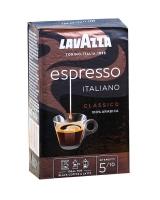 Кофе молотый Lavazza Espresso Italiano Classico/ Lavazza Caffe Espresso 100% арабика, 250 г
