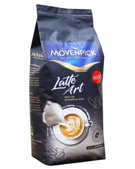 Кофе в зернах Movenpick Latte Art, 1 кг