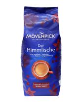 Кофе в зернах Movenpick Der Himmlische, 1 кг (100% арабика)
