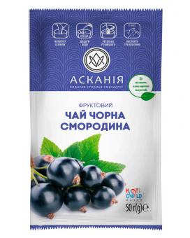 """Чай фруктовый """"Черная смородина"""" без меда Аскания, 50 г"""