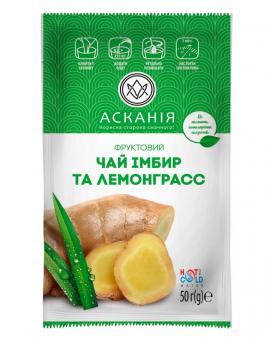 """Чай фруктовый """"Имбирь и лемонграсс"""" без меда Аскания, 50 г"""