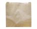 Крафт пакет бумажный 210х210х40 мм, 100 шт