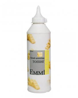 Топпинг Emmi Белый шоколад, 600 грамм