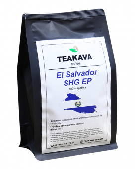 Кофе в зернах Teakava El Salvador SHG EP, 250 г (моносорт арабики)
