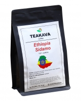 Кофе в зернах Teakava Ethiopia Sidamo, 250 г (моносорт арабики)