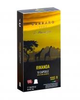 Кофе в капсулах Carraro Rwanda NESPRESSO, 10 шт (моносорт арабики)