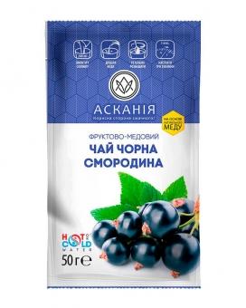 """Чай фруктово-медовый """"Чёрная смородина"""" Аскания, 50 г"""