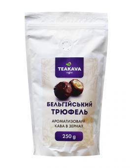 Кофе в зернах Teakava Бельгийский трюфель, 250 г (100% арабика)