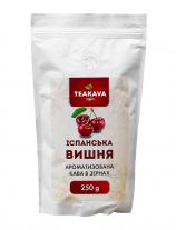 Кофе в зернах Teakava Испанская вишня, 250 (100% арабика)