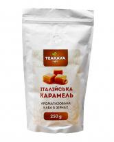 Кофе в зернах Teakava Итальянская карамель, 250 г (100% арабика)