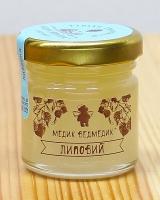 """Мед липовый """"Медик Ведмедик"""", 50 г"""
