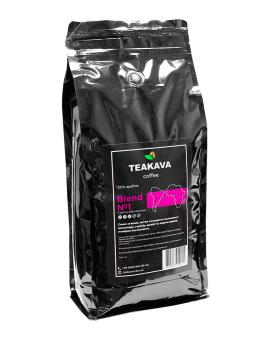 Кофе в зернах Teakava Blend №1, 1 кг (100% арабика)