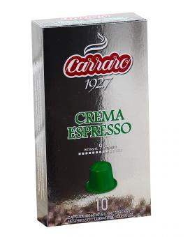 Кофе в капсулах Carraro Crema Espresso NESPRESSO, 10 шт