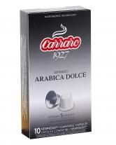 Кофе в капсулах Carraro Arabica Dolce NESPRESSO, 10 шт (100% арабика)