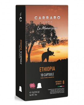 Кофе в капсулах Carraro Ethiopia NESPRESSO, 10 шт (моносорт арабики)