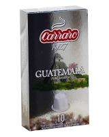 """Кофе в капсуле Carraro NESPRESSO """"Guatemala"""" 10*5.2 g"""