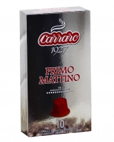 Кофе в капсулах Carraro Primo Mattino NESPRESSO, 10 шт