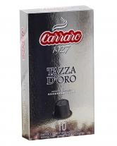 Кофе в капсулах Carraro Tazza D'oro NESPRESSO, 16 шт (100% арабика)