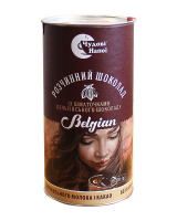 Горячий шоколад Чудові напої Belgian с кусочками бельгийского шоколада, 200 г (тубус)